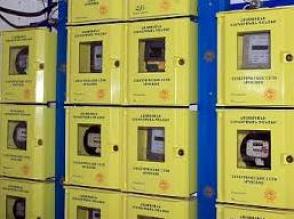 Тариф на электроэнергию в Армении снизится на 2,58 драмов