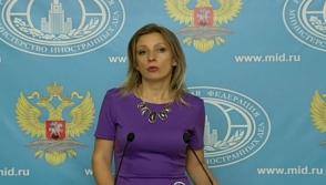 Захарова объяснила приглашение МИД Турции на заседание ОЧЭС