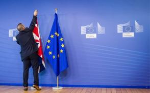Շուլցն ու Տուսկն արձագանքել են ԵՄ–ից դուրս գալու Բրիտանիայի հանրաքվեին