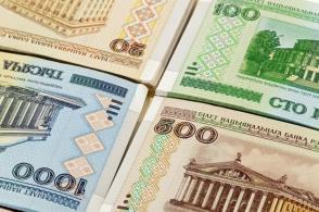 Белоруссия провела деноминацию национальной валюты (фото, видео)
