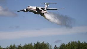 Пропавший Ил-76 мог приземлиться в заброшенном аэропорту
