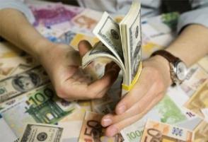 Տարադրամի փոխարժեքը հայաստանյան բանկերում
