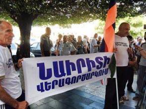 Նաիրիտցիները բողոքի ցույց են անցկացրել Կառավարության շենքի դիմաց