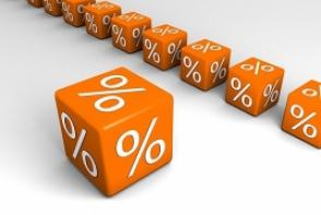 Վերաֆինանսավորման տոկոսադրույքն իջեցվել է 0.5 տոկոսային կետով