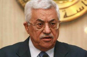 Պաղեստինի առաջնորդ Մահմուդ Աբբասը հոսպիտալացվել է