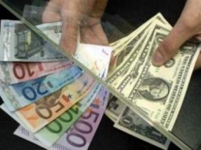 Դոլարն արժեվորվել է, եվրոն՝ արժեզրկվել