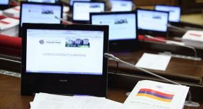 ԱԺ–ում քննարկվել է Հայաստանի 2017թ. պետբյուջեն (տեսանյութ)