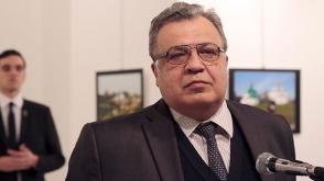 ՌԴ դեսպանի սպանությունը հետաքննելու համար Թուրքիա են ժամանել ռուս մասնագետներ