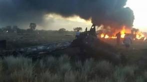 Կոլումբիայում «Boeing 727» է կործանվել. կան զոհեր (տեսանյութ)