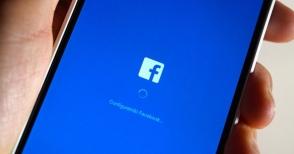 Հատուկ ծառայություններն ավելի հաճախ են սկսել «Facebook»–ից տվյալներ ուզել օգտատերերի մասին