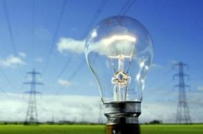Փետրվարի 1-ից էլեկտրաէներգիայի սակագինը մեկ կՎտ/ժ–ի համար 44.98 դրամ կկազմի