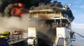 Ինդոնեզիայում լաստանավ է այրվել. զոհվել է 23 մարդ
