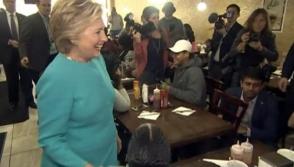 2017թ․ Հիլարի Քլինթոնը կարող է Նյու Յորքի քաղաքապետ դառնալ (տեսանյութ)