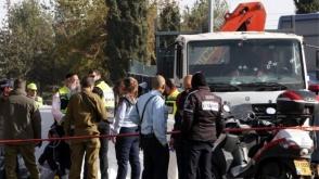 Երուսաղեմում բեռնատարը մխրճվել է անցորդների մեջ. կան զոհեր և վիրավորներ (տեսանյութ)