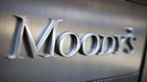 «Moodys»-ը Թուրքիայի բանկերի համար չարագուշակ զեկույց է հրապարակել