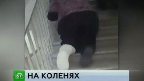Թոշակառուին ստիպել են սողեսող հասնել բժշկի սենյակ (տեսանյութ)
