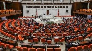 Թուրքիայի մեջլիսն ընդունել է սահմանադրական փոփոխությունների 8-11-րդ հոդվածները