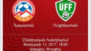 Հայաստանը հրաժարվել է մասնակցել Անթալիայում կայանալիք Ուզբեկստանի հավաքականի հետ խաղին