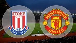 «Манчестер Юнайтед» в гостях сыграет со «Сток Сити»