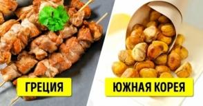 Ինչ է ուտում աշխարհի տարբեր երկրների հանդիսատեսը կինոթատրոններում (ֆոտոշարք)
