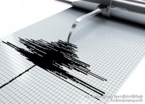 Երկրաշարժ է տեղի ունեցել Թուրքիայում