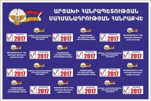 ԼՂՀ Սահմանադրության հանրաքվեի քվեարկության նախնական արդյունքները