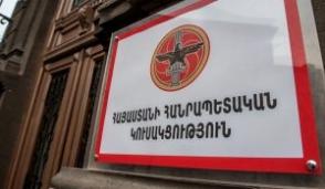 ՀՀԿ-ի ռեյտինգային թեկնածուները որոշել են Արևմտյան Հայաստանում էլ ընտրատարածքներ բացել