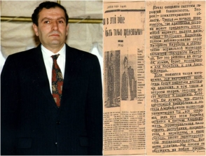 1992-ին Տեր-Պետրոսյանը խնդրում էր, որ Ղարաբաղը որպես ինքնավար մարզ լինի Ադրբեջանի կազմում