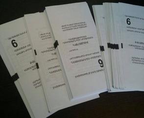 Կեղծարարները վերահսկելի քվեարկություն իրականացնելու ևս մեկ հնարք են կիրառում