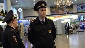 ՌԴ օդանավակայաններում անվտանգության լրացուցիչ միջոցառումներ են ձեռնարկվել
