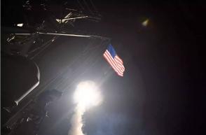 Սիրիական ավիաբազայի վրա ԱՄՆ–ի հարձակման հետևանքով 6 մարդ է զոհվել