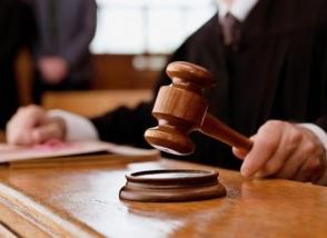 Административный суд отклонил иск альянса «Оганян-Раффи-Осканян»
