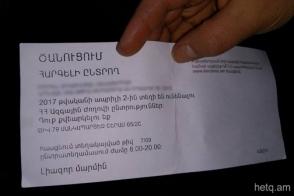 207 միլիոն դրամ՝ ԱԺ ընտրությունների ծանուցագրերի համար