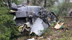 Թուրքիայի արևելքում Sikorsky S-70 ուղղաթիռ է ընկել