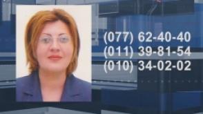 48-ամյա կինը որոնվում է որպես անհետ կորած