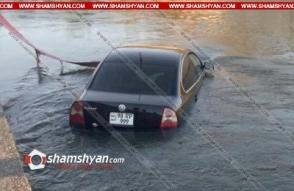 Խարբերդի ամառանոցներում 29-ամյա վարորդը «Volkswagen Passat»-ով հայտնվել է Ստալինյան ջրանցքում