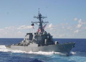Միջադեպ ԱՄՆ և Իրանի նավերի միջև Պարսից ծոցում