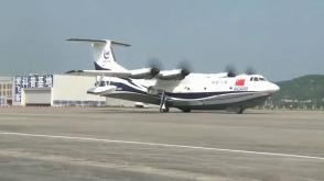 Չինաստանը փորձարկել է աշխարհում ամենամեծ ինքնաթիռ ամֆիբիան