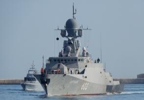 Լատվիան ռուսական 3 նավ է նկատել իր ափերի մոտ