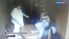 Ոտնձգություն հոգեբուժարանում․ բժիշկը բռնություն է գործադրել հիվանդի նկատմամբ