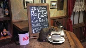 Սան Ֆրանցիսկոյի զբոսաշրջիկներին առաջարկում են 50 դոլարով սուրճ ըմպել առնետների շրջապատում