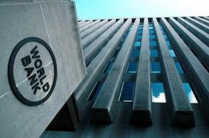 Ի՞նչ է կանխատեսում Համաշխարհային բանկը Հայաստանի համար