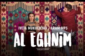 «Ալ էղնիմ» երգը՝ Իվետա Մուկուչյանի և Արամ MP3-ի մեկնաբանությամբ