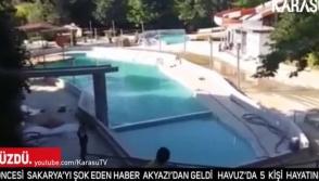 В турецком аквапарке погибли пять человек