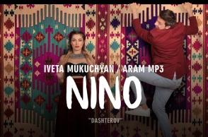 ‹‹Նինո››-ն՝ Իվետայի և Արամ MP3-ի մեկնաբանությամբ