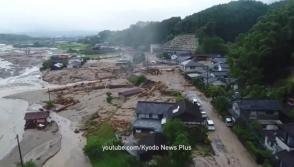 Ճապոնիայում հորդառատ անձրևների պատճառով մի ամբողջ քաղաք են տարհանում