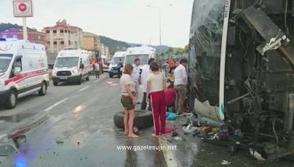 Թուրքիայում վրացական մանկական համույթի ավտոբուս է շրջվել․ կան տասնյակ տուժածներ
