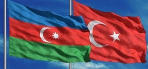 Թուրքիայում ադրբեջանական ներդրումները 2020թ. կգերազանցեն 20 միլիարդ դոլարը