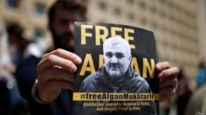 Մուխթարլիի գործով հեռացվել են Վրաստանի ՊԱԾ հակահետախուզության և ՆԳՆ սահմանային ոստիկանության պետերը