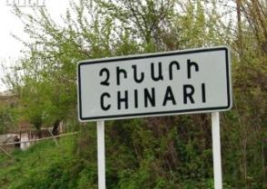 Հակառակորդի գնդակոծությունից Չինարիում վնասվել է գյուղի մանկապարտեզը, բնակելի տներ